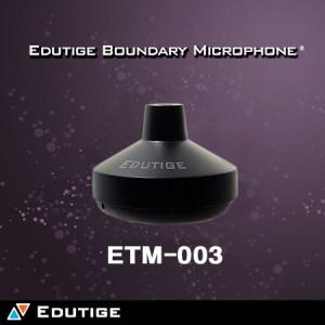 ETM-003 (일체형3M)
