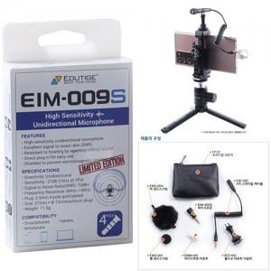 EIM-009S : 스마트폰용 고감도 지향성 미니 샷건 마이크로폰 (4극)